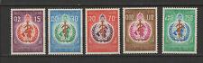 Royaume du Laos 5 timbres non oblitérés 1968 organisation de la santé /T2745