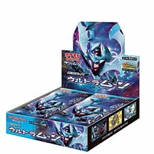 Pokemon Sun & Moon Expansion Pack Ultra Moon Card  SM5M Booster Pack BOX F/S g