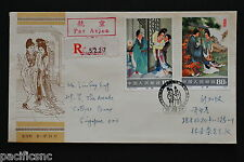 China PRC T82 West Chamber Set on 2 B-FDCs - Registered to Singapore (a1)