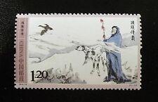 China Stamp 2014-9 Swan Goose Carries Message 鸿雁传书 MNH