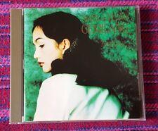 Sheila Majid ~ Gemilang ( Promo Copy ) Cd