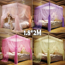 Corner Hanging Mosquito Net Elegant Curtains Bed Canopy Lace Princess