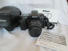 NIkon N70 AF Camera with Sigma 28-80mm F3.5-5.6 Zoom Lens and Case