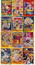 Sailor Moon Prism Pluto Jupiter Sticker Card Set of 50 - Anime Animation Lot