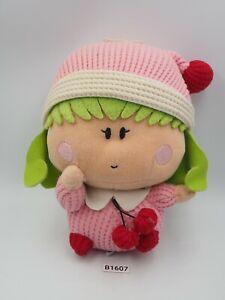 """Mirumo Mirmo Rirumu B1607 Plush 7"""" Stuffed Toy Doll Japan"""
