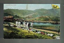 Mint  RPPC China Mass execution Postcard