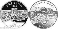 "Jubilee coin 2 UAH "" 100 years of Askania Nowa "" 1998 Аскания Нова Ukraine MC148"