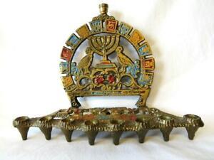 """Vintage Brass & Enamel Hanukkah Menorah Zodiac Signs Jerusalem Doves Israel 6""""H"""