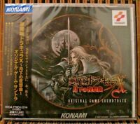 CASTLEVANIA SYMPHONY OF THE NIGHT OST BSO NEW FACTORY SEALED SOUNDTRACK
