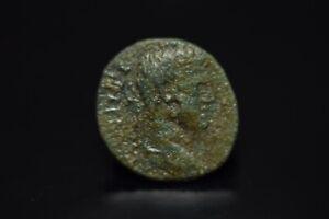 Caracalla AE 22 of Amphipolis. N120