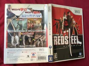 Wii RED STEEL JAPAN 2006 UBISOFT TESTED WORLD FREE POST