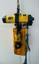 ENDO EHL-2TW PNEUMATIC AIR CHAIN HOIST 2 TONS CAPACITY