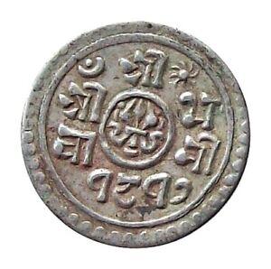 NEPAL 1895 ¼-Mohur SILVER Coin ♛PRITHVI VIKRAM♛【Cat № KM# 642】VF