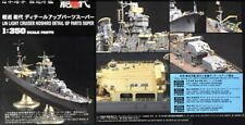 1/350 Hasegawa IJN Light Cruiser Noshiro Detail Up Parts Super Ltd Ed #40085