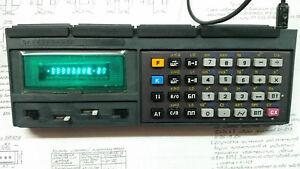 New Elektronika MK-52 Soviet RPN Programmable Calculator USSR VFD Non-HP