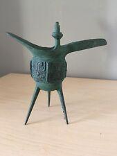 RARE Chinese JUE Bronze TRIPOD Wine Holder Vessel * VINTAGE
