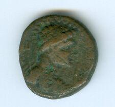 INDIA INDO-PARTHIAN (SOTER MEGAS) DIDRACHM CIRCA 100 A.D.--CIRCULATED