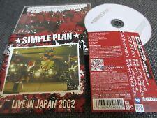 SIMPLE PLAN / live in japan /JAPAN LTD CD OBI