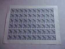 PENRHYN Cook Islands Stamps Rare FULL SHEET OF 1927 IMPERF PLATE PROOFS - NZ
