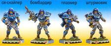 Robogear Protectorat Marines set of 8 miniatures 1:48 scale plastic multipart
