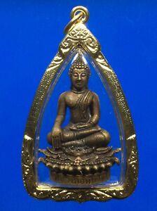 Thai Amulet OLD AMULET LP THANJAI VERY RARE Magic Thai Amulet