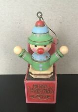 Hallmark Ornament Jack in the Box Christmas Yesteryear Collection 1977
