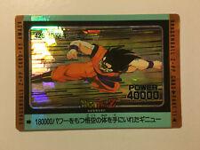 Dragon Ball Z PP Card Prism 425
