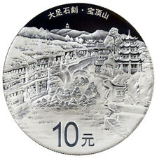 2016 China Dazu Rock Carvings 30g Silver Coin with COA & Box Buddhism