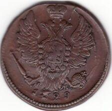 RUSSIA 1829 1 KOPEK EM XF / RUSSIAN COPPER 1829 1 KOPECK EM XF