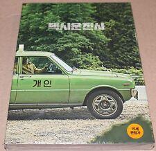 A Taxi Driver / Song Kang Ho / Thomas Kretschmann / 2 Disc Korea Dvd S.E New