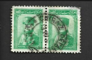 MIDDLE EAST - 1935 - 2 x 30d - SG 790 - USED.