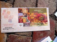 2004 HONG KONG EXPO SHOPPING FUN SHEETLET SOUVENIR COVER