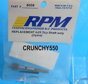 RPM 8058 2.65 Top Shaft (Hydra) Associated Vintage RC Part