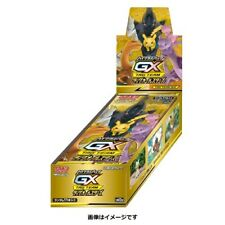Pokemon Card Game Sun & Moon High Class Pack TAG TEAM GX Tag All Stars BOX JAPAN