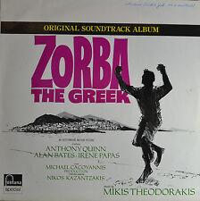 """ZORBA THE GRECO - MIKIS THEODORAKIS 12"""" LP (Q666)"""