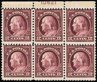 512, Fine NH Top Plate Block of Six Stamps Cat $260.00 - Stuart Katz