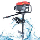 6 HP 4-Stroke Outboard Motor Boat Marine Engine Air Cooling CDI System Propeller