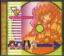 CYBER TEAM in AKIHABARA Rebis Ctia- Japan CD Okui Masami OKAZAKI RITSUKO c t i a