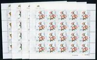 CHINA 2014-15 Full S/S Fruit Stamp 水果