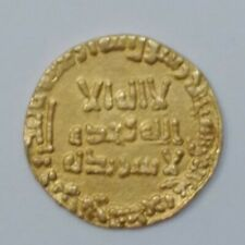 Ancient Islamic Gold Coin