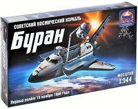 ARK MODELS 14402d - Soviet Space Shuttle BURAN + Extra Decal / 2019 Model 1:144