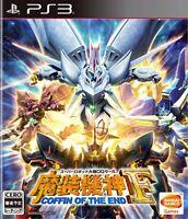 PS3 JAPAN Super Robot Taisen Wars F COFFIN OF THE END OG