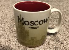 STARBUCKS Moscow Russia Global Icon Series Collector Mug 16 fl oz RARE