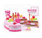 37x Fruit Birthday With light Cake Cookie Cupcake Pretend Play kids Xmas Toys KH