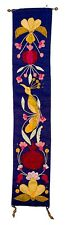 Emanuel Judaica Wallhanging Crossroads Trade Israel Bird of Paradise Pomegranate