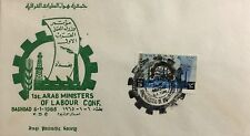 Iraq Stamps-FDC-1965-1st Arab Minsters Of Labour Conference-set of 1