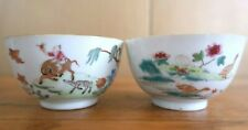 More details for beautiful pair antique chinese porcelain tea wine bowl famille rose peony, oxen
