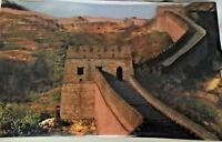 "AQUARIUM NATIONAL GEOGRAPHIC 3-D BACKGROUND -GREAT WALL OF CHINA 23.6"" x 14.1"""