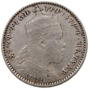 ETHIOPIA GERSH 1891 #t123 257