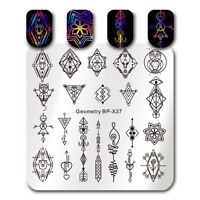 Nail Art Stamping Plate Geometry Arrow Image Printing Template  BP-X37